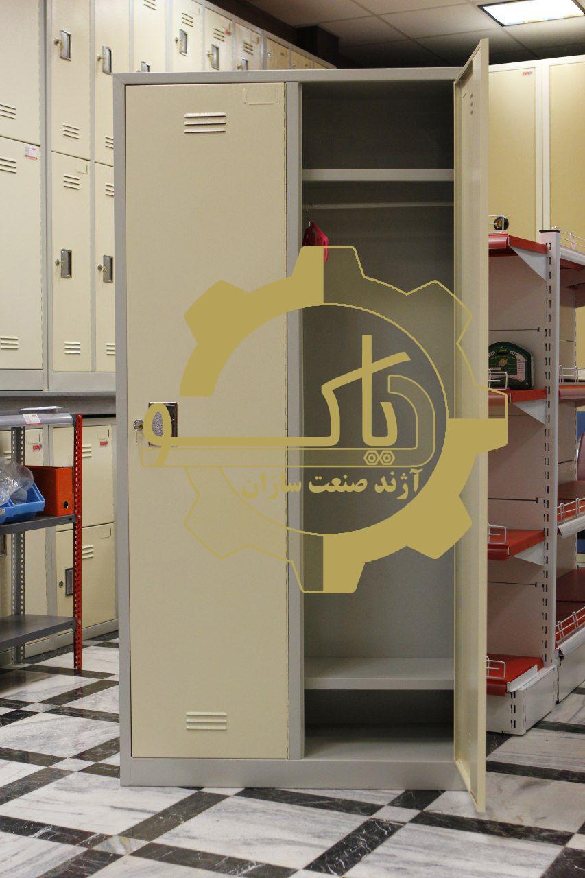 کمد بایگانی فلزی, تولید کننده فایل فلزی,تولید فایل فلزی,فایل وکمد بایگانی,کمد,لوازم اداری و تجهیزات اداری ,لوازم وتجهیزات اداری,کمد فلزی و فایل فلزی ,کمد بایگانی دوار گردان, فایل بایگانی فلزی دوار,کمد بایگانی دوار ,کمد بایگانی چهار طبقه بشقابی,فایل بایگانی دوار فلزی,کمد بایگانی فلزی,فایل وکمد زونکن,کمد اداری,کمد زونکن ,کمد گردان ,فایل بایگانی دوار, فایل بایگانی فلزی, سیستم بایگانی ریلی هوشمند ,سیستم بایگانی ریلی ,فایل بایگانی فلزی مخصوص زونکن,کمد بایگانی زونکن, بایگانی اسناد و ,بایگانی پوشه ,کمد پوشه خور ,کمد زونکن خور کمدبایگانی فلزی, کمد بایگانی کمد پوشه خور, کمد بایگانی زونکن ,فایل فلزی بایگانی دوار, کمد دوار,کمد بایگانی مدرسه, کمد, زونکن فلزی ,فایل باکس فلزی,جا مجله ای فلزی,کمد بایگانی 4 طبقه, فایل بایگانی فلزی,کمد اسناد و پوشه,کمد اداری, وروشهای بایگانی و اصول بایگانی و دفترداری ,روشهای بایگانی اداری, بایگانی اسناد و مدارک, بایگانی اسناد حسابداری , روشهای نوین بایگانی ونگه داری اسناد ,روش های بایگانی ,انواع بایگانی ,روشهای نوین بایگانی ,بایگانی اسناد حسابداری , بایگانی اسناد ,دانلود رایگان نرم افزار بایگانی اسناد و مدارک ,نرم افزار بایگانی اسناد و مدارک, نرم افزار بایگانی رایگان, دانلود رایگان نرم افزار بایگانی پرونده ,نرم افزار بایگانی اسناد رایگان ,مدیریت ارتباط با مشتری نرم افزار, نرم افزار آرشیو الکترونیکی اسناد ,نرم افزار بایگانی پرونده پرسنلی ,دانلود رایگان نرم افزار بایگانی اسناد و مدارک, نرم افزار بایگانی اسناد و مدارک مدیریت ارتباط با مشتری, نرم افزار ,نرم افزار آرشیو اسناد رایگان ,فایل دوکشوی فلزی.فایل سه کشوی رمز دار.فایل چهار کشوی قفل مرکزی دار.فایل چهار کشوی ریل صنعتی.فایل اداری فلزی چهار طبقه.فایل ریلی بایگانی.کمد ریلی بایگانی.ریل بایگانی.تعمیر کمد ریلی بایگانی>تعمیر کمد ریلی .جابه جایی کمد بایگانی.مونتاژریلی بایگانی.مونتاژ کمد ریلی بایگانی.مونتاژ کمد ریلی.باز ونصب کمد ریلی بایگانی.بازونصب کمد.نرم افزار دبیرخانه رایگان ,دانلود رایگان نرم افزار دبیرخانه و بایگانی ,دانلود رایگان نرم افزار بایگانی نامه های اداری, نرم افزار اندیکاتور رایگان , دانلود رایگان نرم افزار بایگانی اسناد و مدارک, نرم افزار بایگانی اسناد و مدارک ,مدیریت ارتباط با مشتری نرم افز