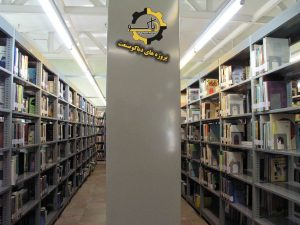قفسه کتابخانه ای فلزی ثابت دیاکو فایل